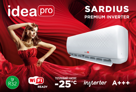 IdeaPro Diamond Pro series